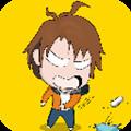 皮皮漫画app 3.3.3