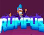 骚乱Rumpus