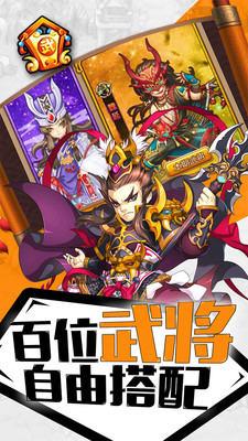 幻龙武将传安卓版1.04截图2