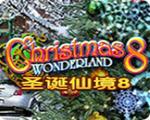 圣诞仙境8下载