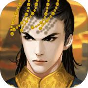 皇帝成长计划2官方版 v1.0.4