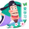 爱学习古诗APP最新版1.0.3