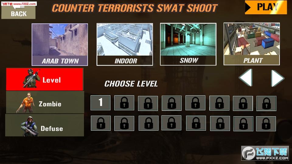 反恐突击射击安卓官方版2.0截图1