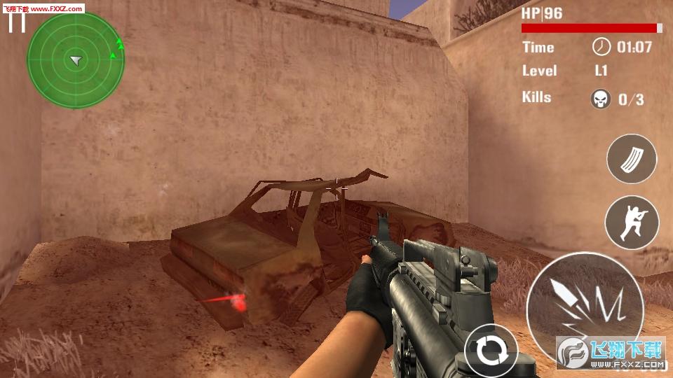 反恐突击射击安卓官方版2.0截图2