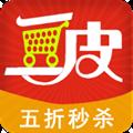 豆皮优惠券app v1.2.2