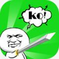 斗图大会app最新版 1.0.1
