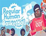 常规篮球下载