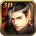 血剑吟安卓版1.0.3