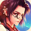古剑奇谭2之剑逐月华官方版2.2.0