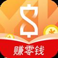 亿刻看点(赚零钱)app 1.5.8