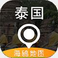 泰国地图app3.0.0