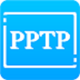 PPTP官方版