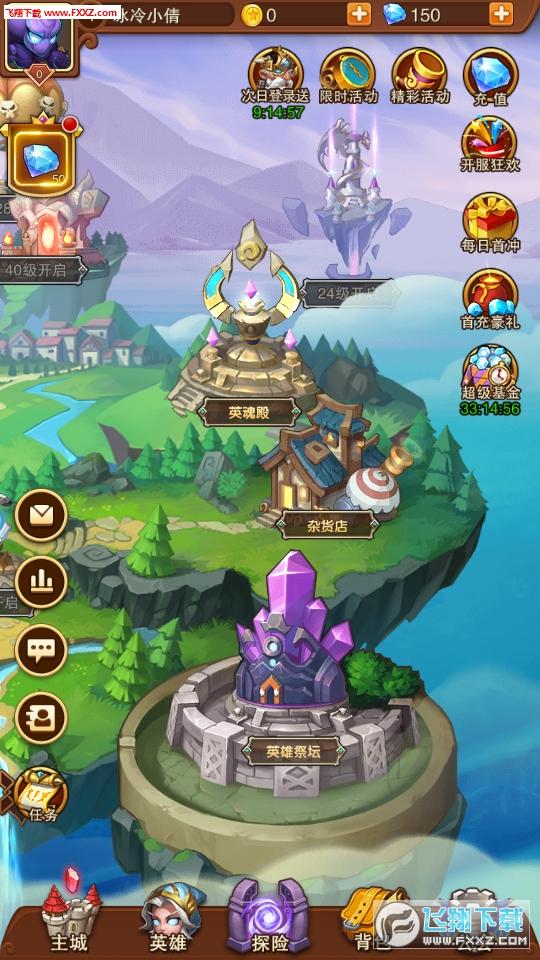 部落突击安卓版2.6.0截图1