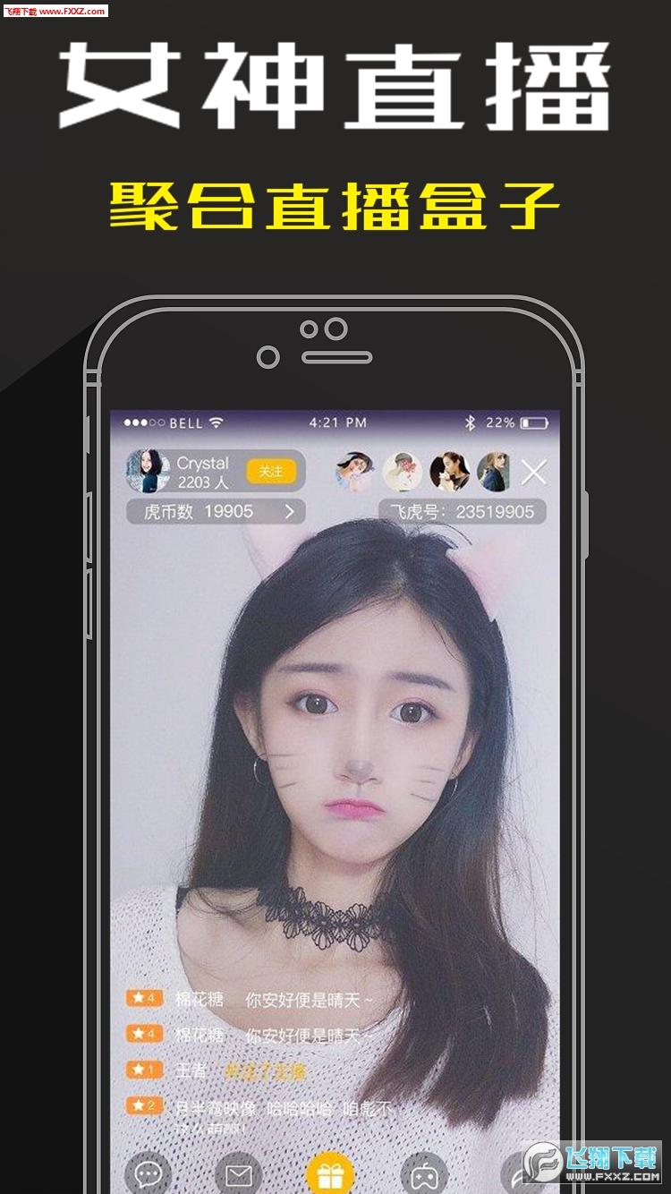 追剧宝app最新版v6.8截图0