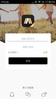 百工驿app官方版v2.3.7截图2