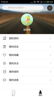百工驿app官方版v2.3.7截图1