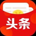 红包头条app 1.9.1