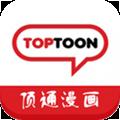 顶通漫画app中文版 v0.0.1