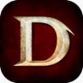 暗黑破坏神不朽安卓版v1.0