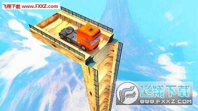 巨型斜坡卡车特技手机版v1.0.1截图1