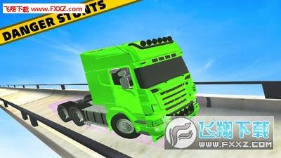 巨型斜坡卡车特技手机版v1.0.1截图2