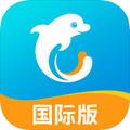 携程国际租车app安卓版 v1.0.2