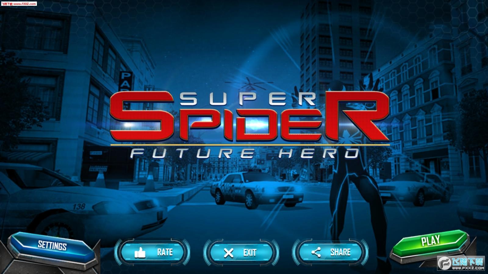 蜘蛛侠打斗免费手游1.1截图0