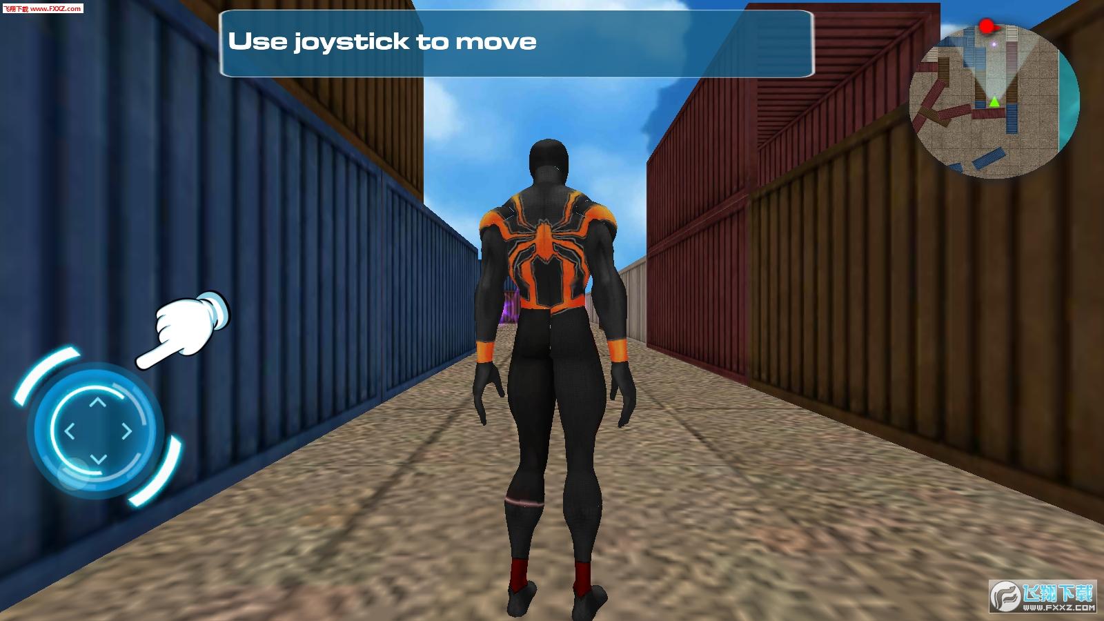 蜘蛛侠打斗免费手游1.1截图2