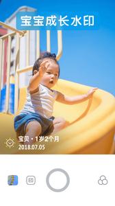 今日相机APP安卓版1.0.0.108截图2