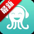 章鱼app最新版 v3.0