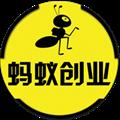 蚂蚁创业app官方版 v1.1.8