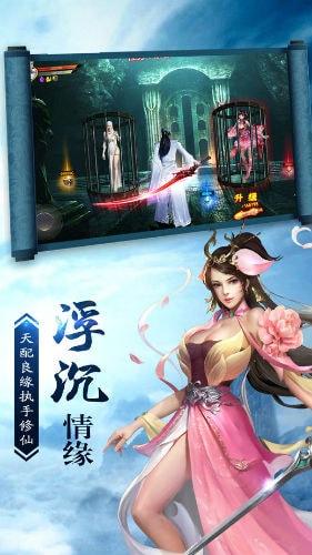 九州风云手游官方版3.3截图1