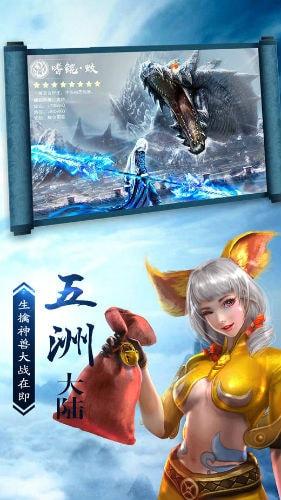 九州风云手游官方版3.3截图0