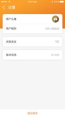 视氪帮帮app1.0.0截图3