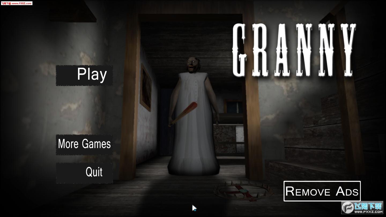 惊吓granny1.5截图3