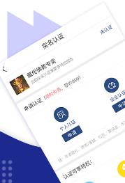 枫叶微拍app1.0截图1