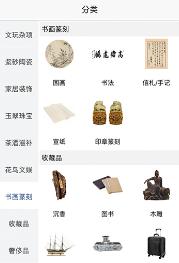 枫叶微拍app1.0截图0