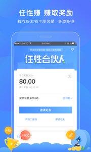 苏宁消费金融app官方版v3.2.1截图3