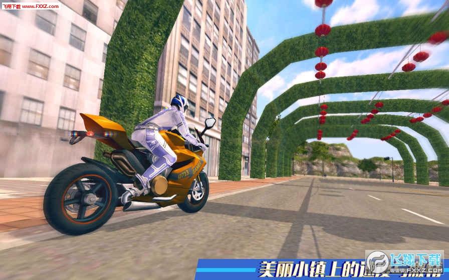 快递摩托车手游v1.4截图0