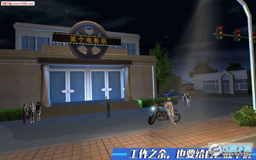 快递摩托车手游v1.4截图1