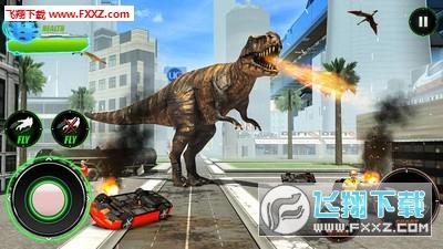 恐龙大战机器人手游v1.5截图0