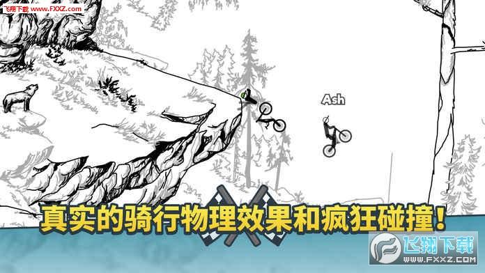 Free Rider HD手游官方版v2.5.6截图1