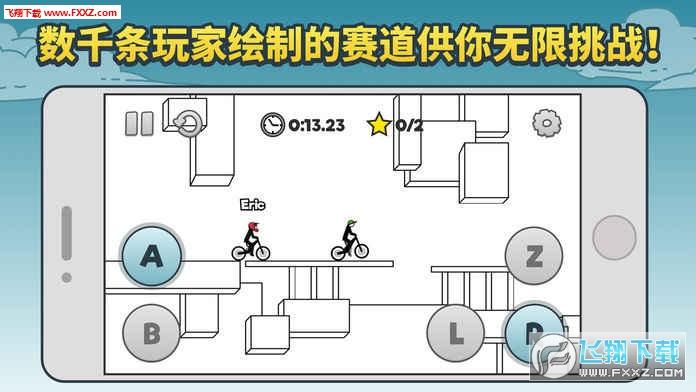 Free Rider HD手游官方版v2.5.6截图0