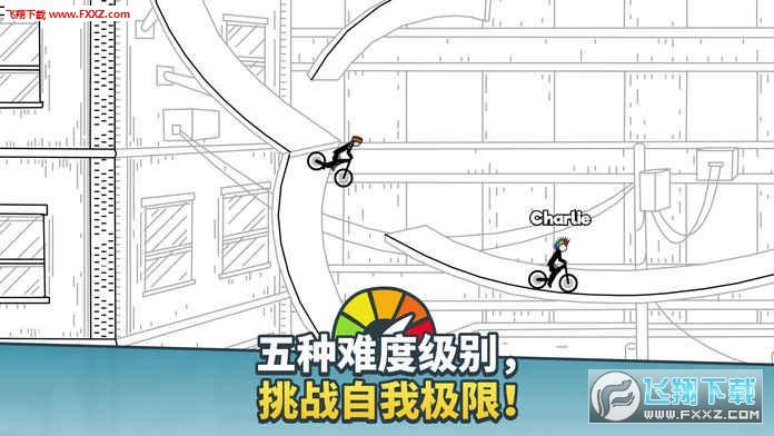 Free Rider HD手游官方版v2.5.6截图4
