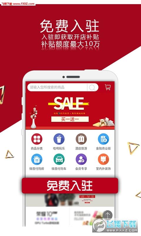 91速购app手机版1.11.06截图1