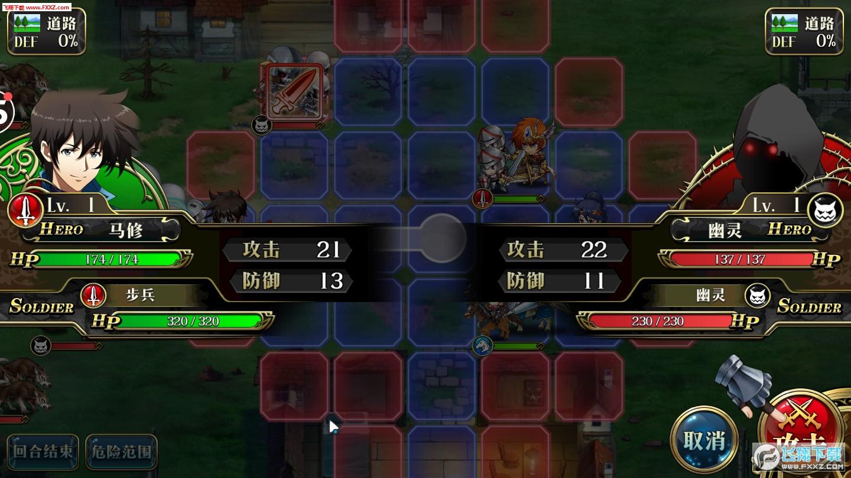 梦幻模拟战伊雷斯的季风1.7.7截图1