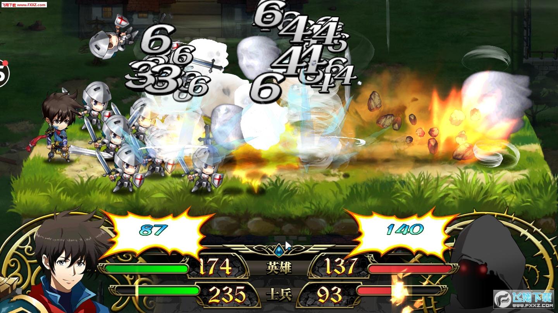 梦幻模拟战伊雷斯的季风1.7.7截图2
