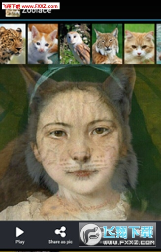zooface变脸appv1.3.6截图1