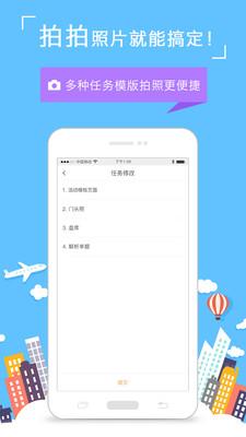饷拍(拍照赚钱)app2.2.9截图1