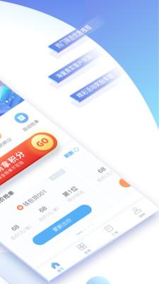 极贷助手app最新版2.2.1截图1